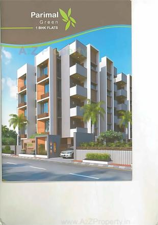 Elevation of real estate project Parimal Green located at City, Ahmedabad, Gujarat