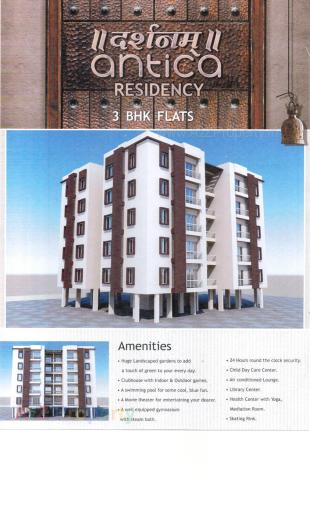 Elevation of real estate project Darshanam Antica Residency located at Danteshwar, Vadodara, Gujarat