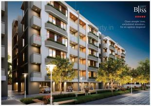 Elevation of real estate project Safalaya Bliss located at Kalali, Vadodara, Gujarat