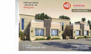 Elevation of real estate project Shrinivas Residency located at Ajod, Vadodara, Gujarat