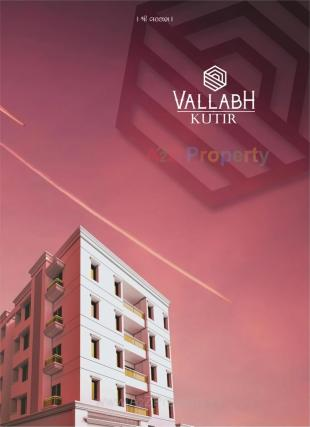 Elevation of real estate project Vallabh Kutir located at Gotri, Vadodara, Gujarat