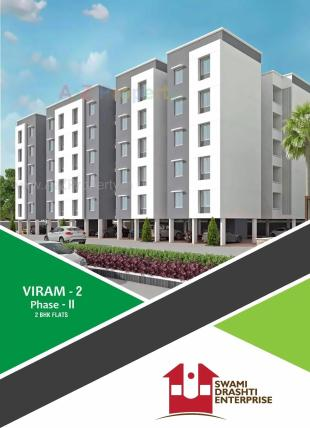 Elevation of real estate project Viram  located at Vadsar, Vadodara, Gujarat